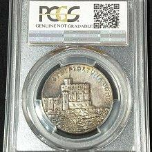PCGS SP 1935年 大不列顛喬治五世銀婚銀章 (罕見)