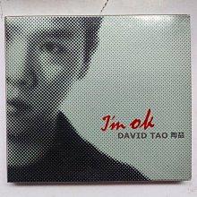 陶喆 I'm ok  1999年 俠客發行-1