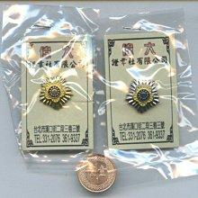 【竹仔城-國民黨-獎章】金色.銀色.資深同志紀念獎章--偉大證章社製--合金質