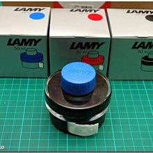 《Hi-Bookstore》LAMY 德國原裝 鋼筆 補充墨水 T52 紅 藍 黑 深藍四色 瓶身附擦試紙 50ml