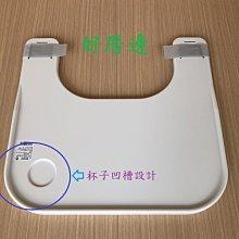 台灣製造 ABS塑膠 輪椅餐桌板 長60X寬56X厚3.5公分X重2.4公斤 有杯子凹槽貼心設計 各式輪椅均適合使用