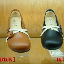[ADD.B ]精品皮鞋.2020年新款柔軟牛皮..超柔軟.好穿.原價1680元.網拍促銷價.900元