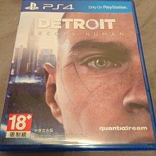 PS4 底特律變人中英文版