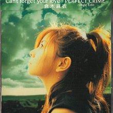 Kuraki Mai倉木麻衣 Can't forget your love. Perfect Crime. CD+側標