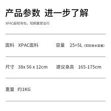 山海戶外 臺灣現貨 NH Naturehike XPAC系列25L+5L 征途ZT06 antis輕量化登山背包30L