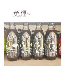 陳稼莊 桑椹汁+桑椹醋 即飲300ML~任選36罐/箱~特價$2160元~免運