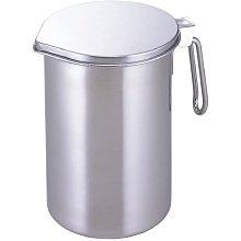 [霜兔小舖]日本代購 日本製 下村企販 18-8不銹鋼 二重瀝油壺 活性碳瀝油壺 1.2L