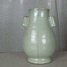 古瓷官窯賞瓶