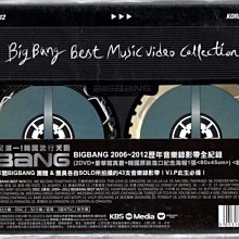 *【絕版品】BIGBANG // 2006~2012歷年音樂錄影帶全紀錄~韓國原裝進口 -華納唱片、2013年