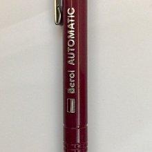 USA BEROL TL-7 日本製造 自動鉛筆 0.7mm筆芯 有避震設計減少筆芯斷裂