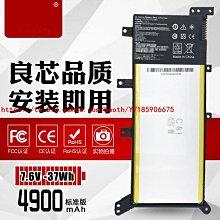 華碩W519L K555L A555L X555L R557L R556L F555 510L筆記本電池6671