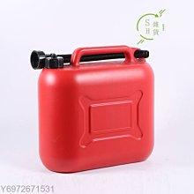 防爆加厚塑料油桶 柴油桶 加油壺 裝油桶 汽油桶 汽車備用油桶 防靜電塑膠汽油桶 汽車備用油箱 汽車百貨SH雜貨ES161