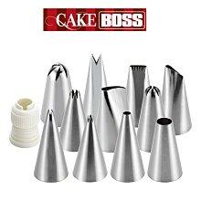 美國 Cake Boss 12入 擠花嘴 不銹鋼 裱花嘴組 裱花工具 不銹鋼 擠花嘴 裱花嘴