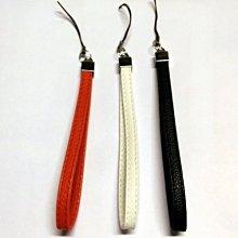手機掛繩 PU皮 手機吊飾 手機吊繩  皮繩 隨身聽 收音機 MP3 相機 掛繩 吊繩 吊飾