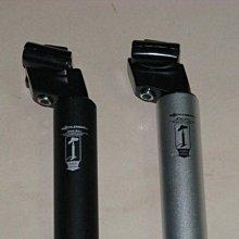 老田單車 Dahon 打氣座管 33.9mm 黑色 VD7/RD7/SD7