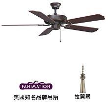 Fanimation Aire Decor 52英吋吊扇(BP230OB1)油銅色 適用於110V電壓