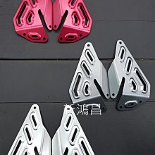 【新鴻昌】KOSO 勁戰五代 五代戰 鋁合金踏板 腳踏板 (後)