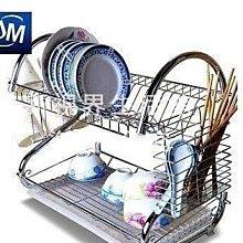 新品水架碗碟架雙層置物架廚房用品碗架收納碗盤架掛板置物架生活用品3765{XSJ306121361}