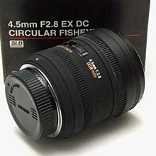 【蒐機王3C館】Sigma 4.5mm F2.8 EX DC CIRCULAR HSM 【可用舊機折抵】C0683-2
