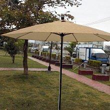 [晴品戶外休閒傢俱館]9尺休閒傘 纖維傘 陽傘 戶外傘  庭院傘 海灘傘