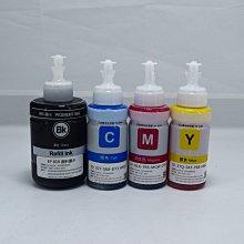有一間店-T859 774打印機墨水適用EPSON愛普生M105 M205 M101 M201油性墨水