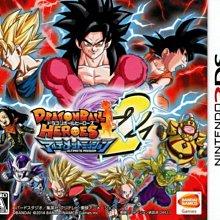 任天堂 3DS  日本正版 9成新 二手 七龍珠 - 究極任務2