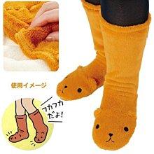 水豚君 室內 保暖襪 #小日尼三 團購 批發 有優惠 現貨免運費#