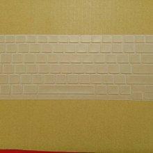 NT020 TOSHIBA Portege W30T-A,W30DA-A 東芝 鍵盤膜 保護膜