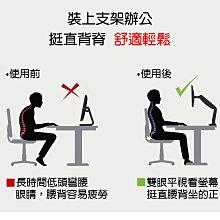 【快樂桔子壁掛架】液晶電腦顯示器支架/桌面顯示器支架/旋轉升降/伸縮架/人体工學架/氣壓式螢幕支架