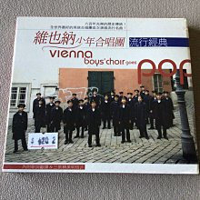CD全新未拆封@維也納少年合唱團VIENNA BOYS'CHOIR GOES@流行經典POP