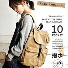 後背包 DANDT 學院防潑水質感旅行雙肩包(20 SEP) 同風格請在賣場搜尋 THU 或 歐美包款