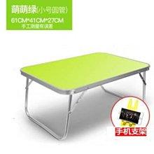 【升級雙圓管加固折疊桌-61*41*27cm-1張/組】筆記型電腦桌床上書桌折疊桌-7201012