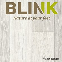 【BLINK】水悅 抗潑水AC4等級超耐磨卡扣木地板 801北歐白橡 (連工帶料/坪)