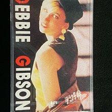 錄音帶 /卡帶/DB/英文/全新未拆/黛比吉布森 Debbie Gibson/Anything is possible/來台特輯 /非CD非黑膠