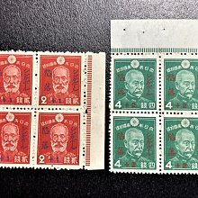 【珠璣園】J9007 日本郵票 - 1942年 加蓋星加坡陷落 附捐郵票 2全方連