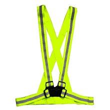 飛揚小舖 龍之 印 台灣製  鬆緊帶反光背心 環保交通指揮施工作業 螢光背心 反光背帶