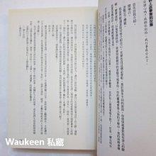 偷書賊 The Book Thief 馬格斯朱薩克 Markus Zusak 木馬文化 電影原著小說 歐美翻譯文學
