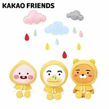 現貨 韓國 Kakao Friends 雨衣 萊恩 屁桃 鴨子 娃娃 玩偶 抱枕 療癒 情人節 禮物