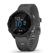Garmin Forerunner 245 GPS腕式心率跑錶 台灣正版公司貨 享原廠保固
