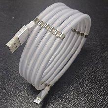 【用心的店】魔繩磁吸收據線磁吸收納 可伸縮 快充線 抖音同款適用蘋果安卓type-c手機充電線