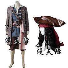 【可開發票】加勒比海盜5cos 杰克船長cosplay服裝萬圣節服飾[Cos-精選]