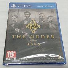 [頑皮狗]PS4 The Order 1886 中文版(全新未拆)Sony作品 第三人稱射擊遊戲