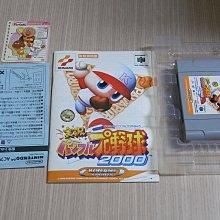 【小蕙館】N64日版卡帶 ~ 實況野球2000 (盒裝)