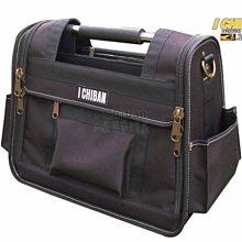 【I CHIBAN 工具袋專門家】一番 JK1503 電鑽鋼管袋 耐用防潑水 電工袋 側背手提 工具袋