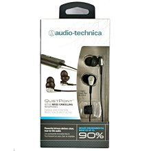 又敗家@日本鐵三角主動式抗噪耳道耳機ATH-ANC23主動抗噪耳機Audio-Technica主動降噪入耳式耳機入耳耳機