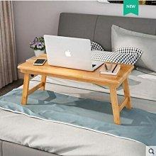 宿舍書桌飄窗桌炕桌炕幾茶幾筆記本電腦桌床上用可折疊小桌子-紫色微洋-可開發票