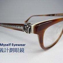Chrome Hearts GROM 克羅心 公司貨 日本製 貓眼 個性雙色膠框 抗藍光 濾藍光 變色鏡片 全視線 眼鏡