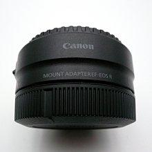 【現貨】Canon EF/EF-S - EOS R 原廠 鏡頭轉接環