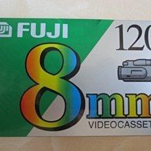 FUJI攝影機 8mm空白帶  120min JAPAN 原廠