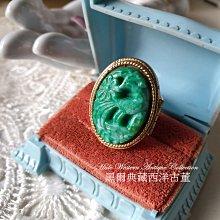黑爾典藏西洋古董~美國1971年AVON廣告圖鑑款仿玉石極樂鳥cameo香膏古董戒~復古珠寶